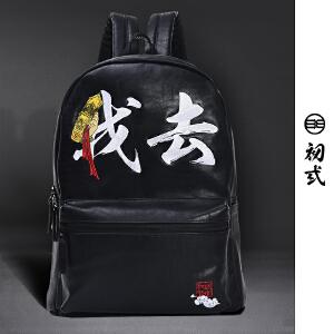初�q中国风潮牌复古男女学生书包文字刺绣我去电脑双肩背包41094