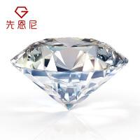 先恩尼裸钻   克拉裸钻定制 GIA双证书18K金钻石戒指 女款克拉钻戒 项链现货裸钻 结婚求婚钻戒