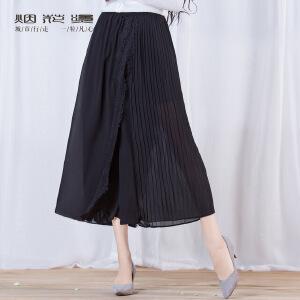烟花烫2017夏装新款女裤百搭时尚宽松不对称七分阔腿裤风左