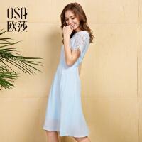 OSA欧莎 2017夏季新款女装蕾丝拼接修身短袖连衣裙中长款S117B13021