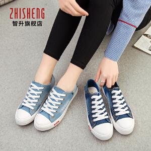 2017款韩版潮女鞋低帮牛仔碎花春秋布鞋休闲帆布鞋女平跟学生板鞋