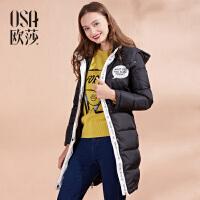 OSA欧莎2016冬装新款保暖舒适字母印花长款羽绒服D20117