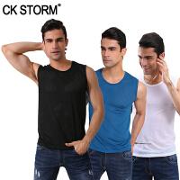 CK STORM 男士背心 16商场新款 冰丝速干镂空网孔 3件礼盒装