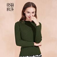 限时抢欧莎冬装新款复古军绿色套头纯色毛衣毛针织衫女C16051