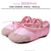软底男女儿童舞蹈鞋 芭蕾 舞鞋练 功瑜伽猫爪鞋女童成人