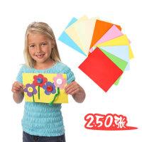 大贸商 十色彩纸 彩色A4纸 儿童手工折纸 书写纸片材 250张 EF01246