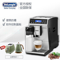 【当当自营】Delonghi/德龙 ETAM29.660.SB全自动进口家用咖啡机进口 现磨