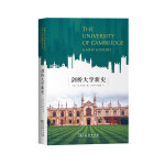剑桥大学新史