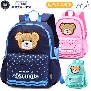 牛津大学周岁幼儿包小班男童女童儿童幼儿包可爱双肩包小背包