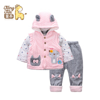 童泰新品婴儿衣服女宝宝棉衣套装连帽冬装卡通儿童棉衣马甲三件套