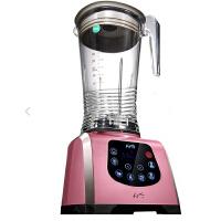 祈和(KPS)KS-Alpha阿尔法破壁料理机破壁机 实时温控多功能榨汁机 玫瑰粉色