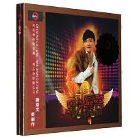 正版音乐 发烧碟片 星光大道 白玛多吉 星光舞台 DSD CD车载CD