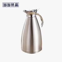 当当优品 双层不锈钢水壶 真空壶 保温壶 咖啡壶 原色 2000ML