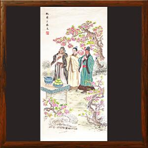 国家非遗高密扑灰年画《桃园三结义》山东省文化厅颁发证书作者(001)