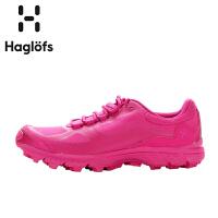 【领卷满400减100】Haglofs火柴棍女款户外轻便山地越野跑鞋491290