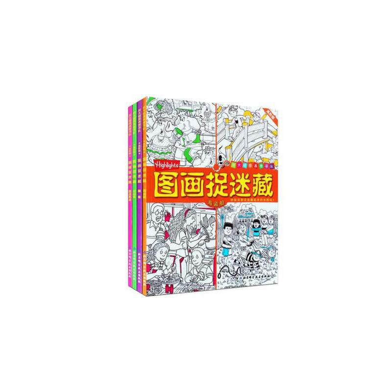 游戏iq发现开发左右脑培养视觉专注彩色绘本校园简笔画眼力锻炼图书籍