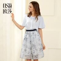 OSA欧莎2017夏季新品条纹+印花 百搭清新半身裙S117B51009