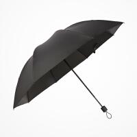 红叶伞遮阳伞防紫外线黑胶防晒晴雨两用太阳伞女糖果色折叠雨伞大