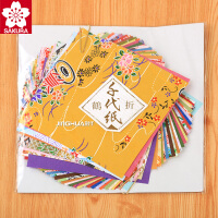 日本樱花 千代纸 友禅纸 和纸 进口手工纸 千纸鹤折纸