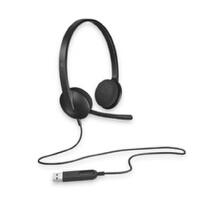 Logitech/罗技 H340 头戴式电脑USB耳麦 耳机带麦克风 全国联保 全新盒装正品