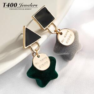 T400星星耳环长款日韩国气质简约个性女防过敏耳坠吊坠耳饰品  2809