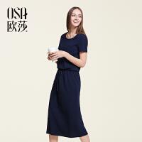 OSA欧莎2016夏季新款女装 时尚圆领抽绳短袖连衣裙 女 B13154