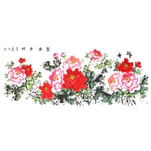 江苏扬子书画研究院副院长 昱若《富贵吉祥》
