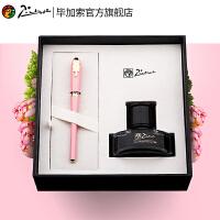 毕加索旗舰店毕加索(pimio)钢笔 T986艾琳系列女神钢笔 0.38mm笔尖 T86笔墨水礼盒套装 女生女性礼品笔免费刻字
