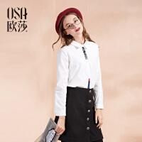 限时抢欧莎冬涂鸦印花加绒厚白色长袖衬衫女韩版D12102