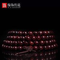 缘饰传说非洲小叶紫檀天然木饰男女款108颗佛珠手串手链