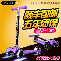 锐闪新款折叠滑板车 正品儿童滑板车宝宝三轮四轮踏板车闪光童车