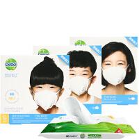Dettol滴露卫生湿巾+PM2.5智慧型防护口罩