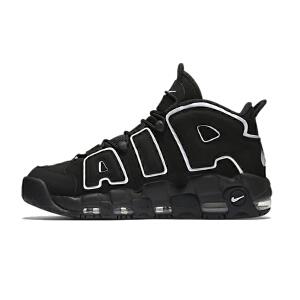 Nike Air More Uptempo 大AIR 皮蓬 AIR415082-002