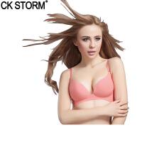 CK STORM 文胸无钢圈 商场同款一片式无痕无钢圈舒适深V性感聚拢透气收副乳调整型文胸