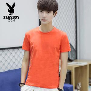 花花公子 男士短袖青年修身款纯色圆领纯棉T恤男士休闲打底衫彩色学生T恤