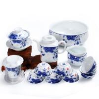 尚帝 青花瓷陶瓷茶具套装 青花瓷壶配茶洗XMBH2014-104A1
