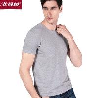 北极绒男士t恤纯色短袖打底衫圆领修身夏季