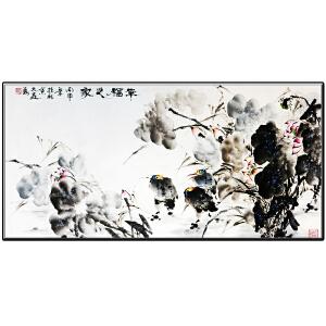 世界华人书画院副院长 一级美术师 魏大��《幸福之家》