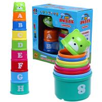 贝乐康叠叠乐杯 积木婴幼儿玩具0-6个月-1岁 早教益智宝宝套叠玩具
