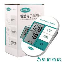 华佗佳人 上臂式电子血压计 KD-5001 家用测血压仪 大液晶屏