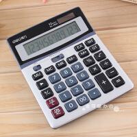 得力计算器1654 财务专用太阳能大按键计算机办公用品赠电池