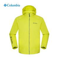 【领卷满400减100】Columbia哥伦比亚男款户外清凉皮肤衣防晒外套RE3031
