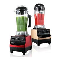 Kps/祈和电器KS-520全营养破壁料理机 2200W多功能家用蔬果调理机 商用豆浆机 榨汁机