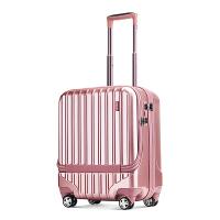 【可礼品卡支付】OSDY登机箱19寸小巧商务出行旅行箱海关锁万向轮拉杆箱