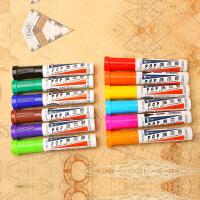 宝克POP笔唛克笔麦克笔 6mm 酒精性马克笔 美工设计手绘海报笔
