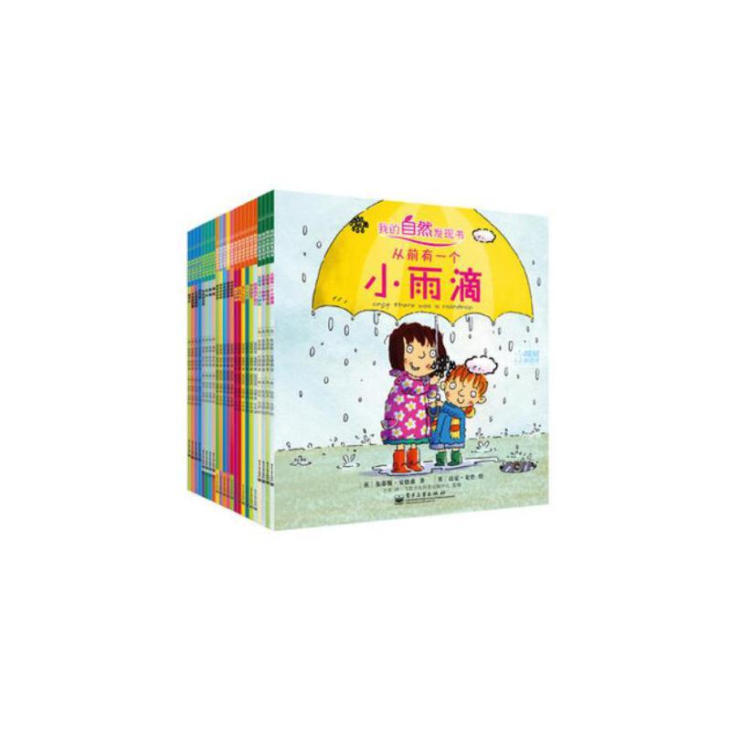 若态立体拼图 儿童手工diy小屋 森林医院生日礼物 智力玩具女生