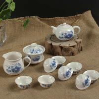 尚帝 陶瓷功夫茶具11件礼盒装 整套功夫茶具套装XM114DYPG1