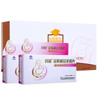 斯利安 藻油DHA孕妇乳钙粉产后营养品 哺乳期5G*60袋 金斯利安 叶酸多维30片*2盒