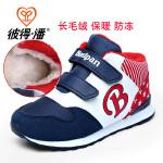 彼得潘童鞋冬季新款男童运动鞋PU防滑复合底加绒保暖休闲棉鞋P261
