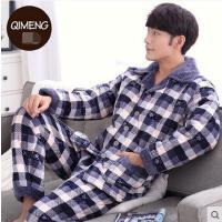 男睡衣 家居服套装 加厚睡衣 三层加厚款珊瑚绒夹棉睡衣男士长袖法兰绒家居服套装